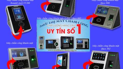 """Sửa máy chấm công tại quận 1 """"Uy Tín"""" """"Giá Rẻ"""" sửa tận nơi"""